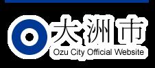 大洲市民会館 - 大洲市ホームページ