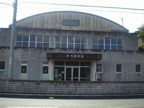 大洲市立南久米小学校 (平成25年...